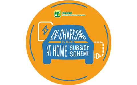EV-charging at Home Subsidy Scheme